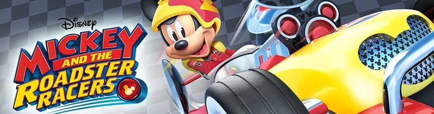 Decoración de Mickey: Aventuras sobre ruedas (Mickey and the Roadster Racers)